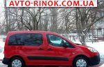Авторынок   Продажа 2010 Peugeot Partner