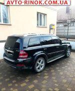 Авторынок | Продажа 2008 Mercedes Eureka 550