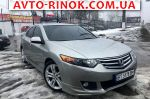 Honda Accord  2009, 341600 грн.
