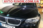 2015 BMW 5 Series Xdrive  автобазар
