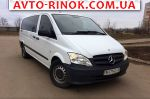 2011 Mercedes Vito EXTRA LONG  автобазар