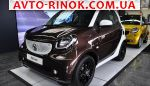 Smart Fortwo  2018, 677100 грн.