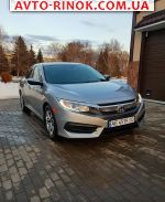 Honda Civic  2015, 469100 грн.