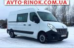 Renault Master  2013, 308400 грн.