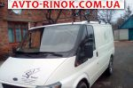2005 Ford Transit 20  автобазар