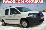 2013 Volkswagen Caddy EXTRA - LONG  автобазар