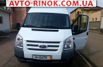 2014 Ford Transit   автобазар