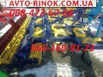 Авторынок | Продажа 2018 Трактор МТЗ Навесной культиватор Ксон 3,5 сплошной обработки