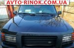 1998 Land Rover Range Rover   автобазар