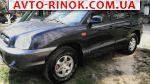 Авторынок | Продажа 2006 Hyundai Santa Fe