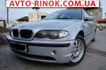 BMW 3 Series E46 320d Touring E46 2003, 2800 $
