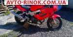 Авторынок | Продажа 2001   Honda VTR 1