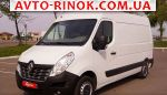2016 Renault Master L2H2  автобазар