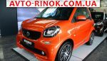 2018 Smart Fortwo Brabus Xclusive  автобазар