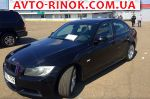 2007 BMW 3 Series 320D  автобазар