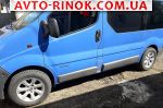 2002 Renault Trafic   автобазар
