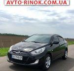 Авторынок   Продажа 2012 Peugeot Expert