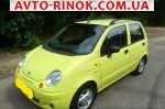Авторынок | Продажа 2006 Daewoo Matiz