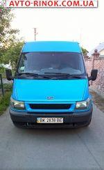 Авторынок | Продажа 2005 Ford Transit H2L3