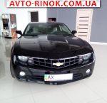 Авторынок | Продажа 2010 Chevrolet Camaro