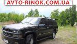 Авторынок | Продажа 1996 Chevrolet Tahoe