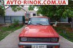 Авторынок   Продажа 1985 Москвич 2140