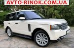 2011 Land Rover Range Rover Vogue  автобазар