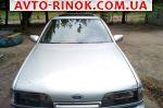Авторынок | Продажа 1986 Ford Scorpio GL