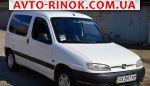 Авторынок | Продажа 1998 Peugeot Partner