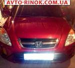 Авторынок | Продажа 2003 Honda CR-V