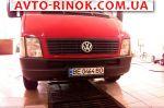 Авторынок   Продажа 2008 Volkswagen LT 35