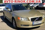 2008 Volvo S80   автобазар
