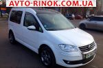 2007 Volkswagen Caddy   автобазар