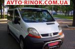 2003 Renault Trafic   автобазар