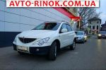 2009 SsangYong CT   автобазар
