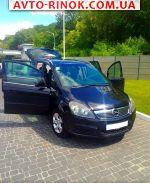 Авторынок | Продажа 2006 Opel Zafira