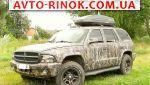 Авторынок | Продажа 2002 Dodge Durango