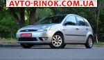 Авторынок | Продажа 2002 Ford Fiesta