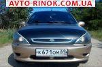 Авторынок | Продажа 2002 KIA Rio
