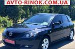 Авторынок | Продажа 2007 Mazda 3