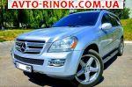 Авторынок | Продажа 2006 Mercedes Eureka