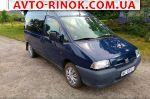 Авторынок | Продажа 2000 Peugeot Expert