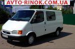 Авторынок | Продажа 1995 Ford Transit