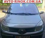 Авторынок | Продажа 2004 Renault Scenic