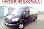 Авторынок | Продажа 2014 Ford Transit L3H2