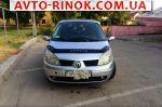 Авторынок | Продажа 2008 Renault Scenic