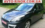Авторынок | Продажа 2010 Renault Scenic