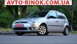 2002 Ford Fiesta   автобазар