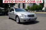 2001 Mercedes Exclusive   автобазар