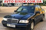 2000 Mercedes Exclusive   автобазар